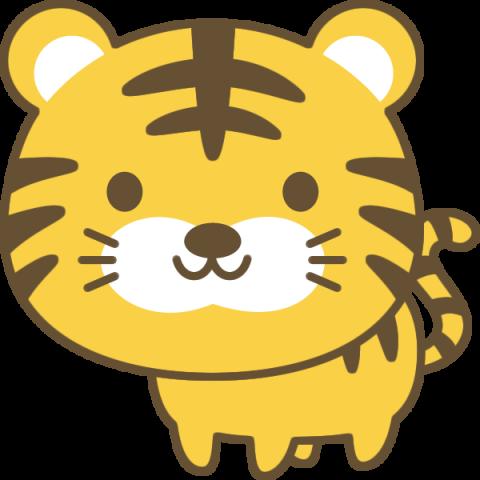かわいい虎(とら)のイラスト
