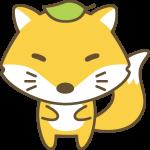 狐(きつね)のイラスト