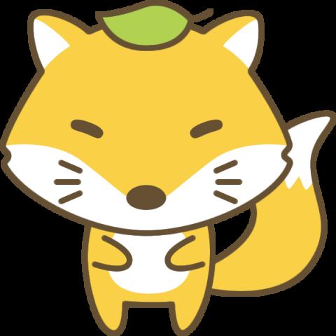 かわいい狐(きつね)のイラスト