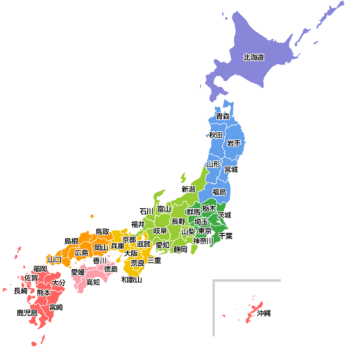 日本地図のイラスト(地方区分色分け:都道府県名入り)