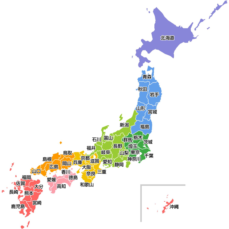 日本地図のイラスト 地方区分色分け 都道府県名入り 無料フリーイラスト素材集 Frame Illust