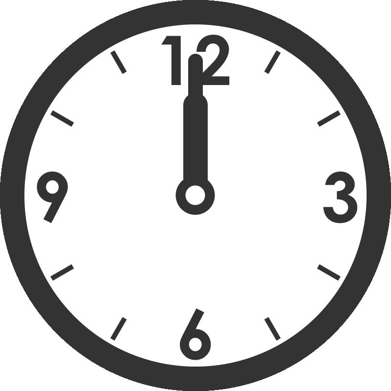 時計のイラスト(12時)