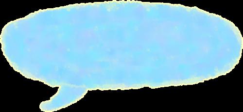 水彩画風の吹き出し素材(楕円形)