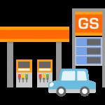 ガソリンスタンドのイラスト