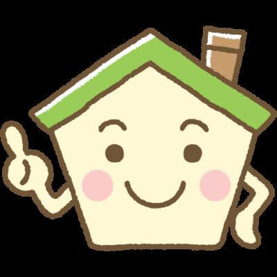 家のキャラクターイラスト(指差しポーズ)