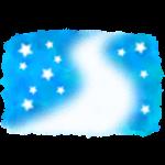 【七夕イラスト】天の川の背景素材(水彩画風)