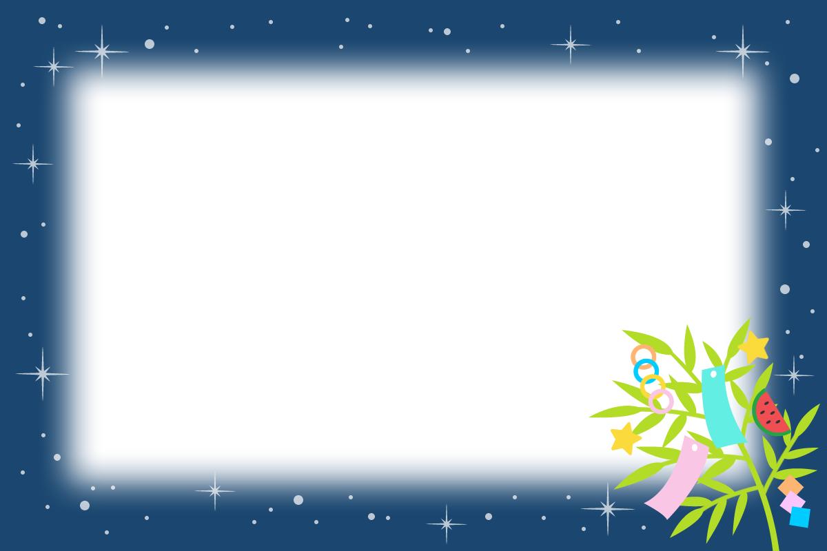 七夕飾りと夜空のフレーム枠イラスト | 無料フリーイラスト素材集【frame