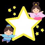 【七夕イラスト】星のフレーム飾り枠(織姫・彦星)