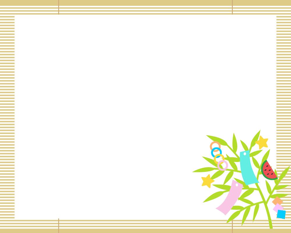 簾(すだれ)と七夕飾りのフレーム枠イラスト | 無料フリーイラスト