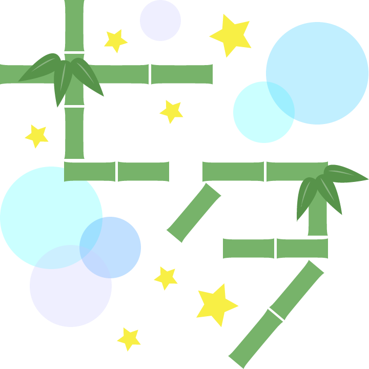 七夕の文字イラスト(竹・笹)