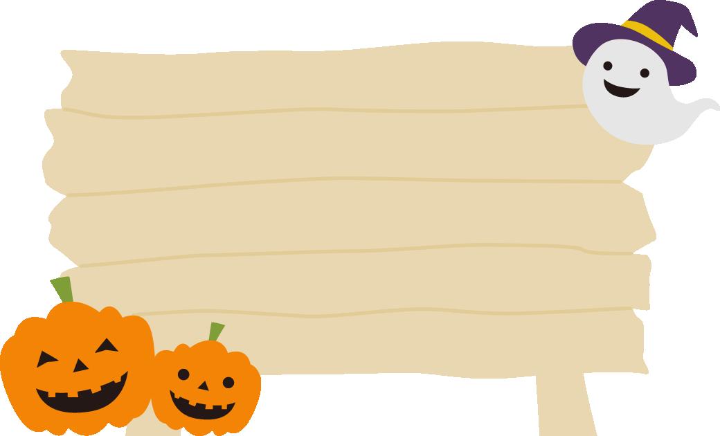 ハロウィンの看板イラスト