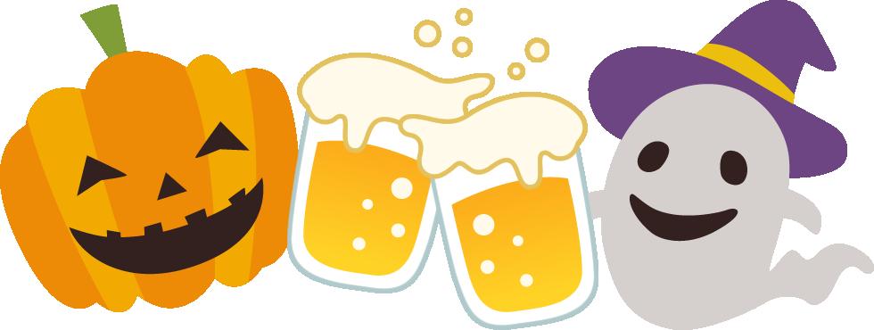 ハロウィンイラストビールで乾杯するかぼちゃランタンとゴースト