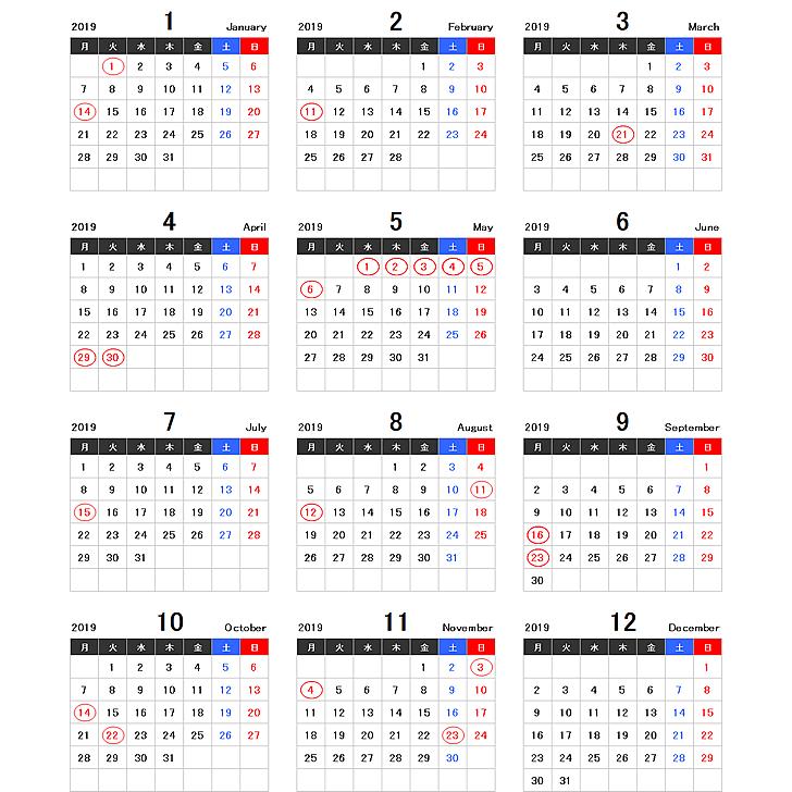 2019年エクセル年間カレンダー(月曜始まり)