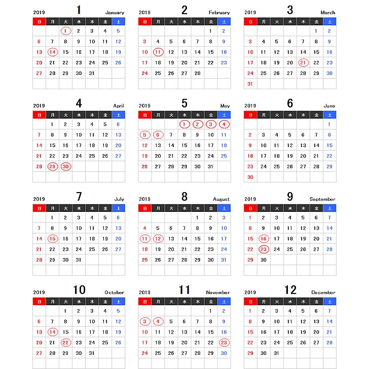 2019年エクセル年間カレンダー(日曜始まり)