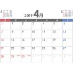 PDFカレンダー2019年4月
