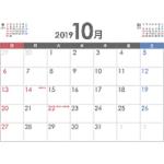 PDFカレンダー2019年10月
