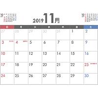 PDFカレンダー2019年11月