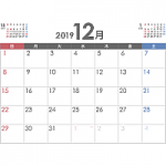 PDFカレンダー2019年12月