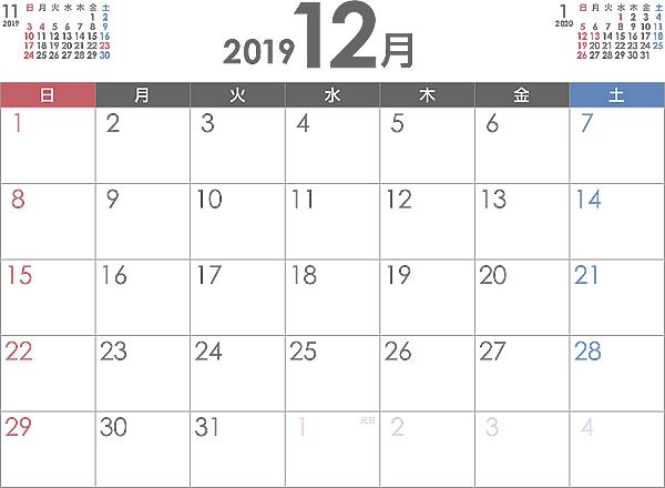 シンプルなPDFカレンダー2019年12月