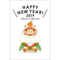 2019年賀状デザイン無料テンプレート「鏡餅になったかわいい猪」