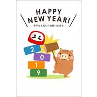 2019年賀状デザイン無料テンプレート「だるま落としをするかわいい猪」