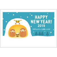 2019年賀状デザイン無料テンプレート「かまくらとかわいい猪」