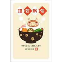 2019年賀状デザイン無料テンプレート「お雑煮の餅になったかわいい猪」