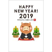 2019年賀状デザイン無料テンプレート「紋付袴を着たかわいい猪」