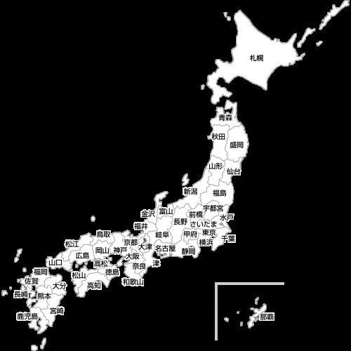 日本地図(白地図:県庁所在地名入り)
