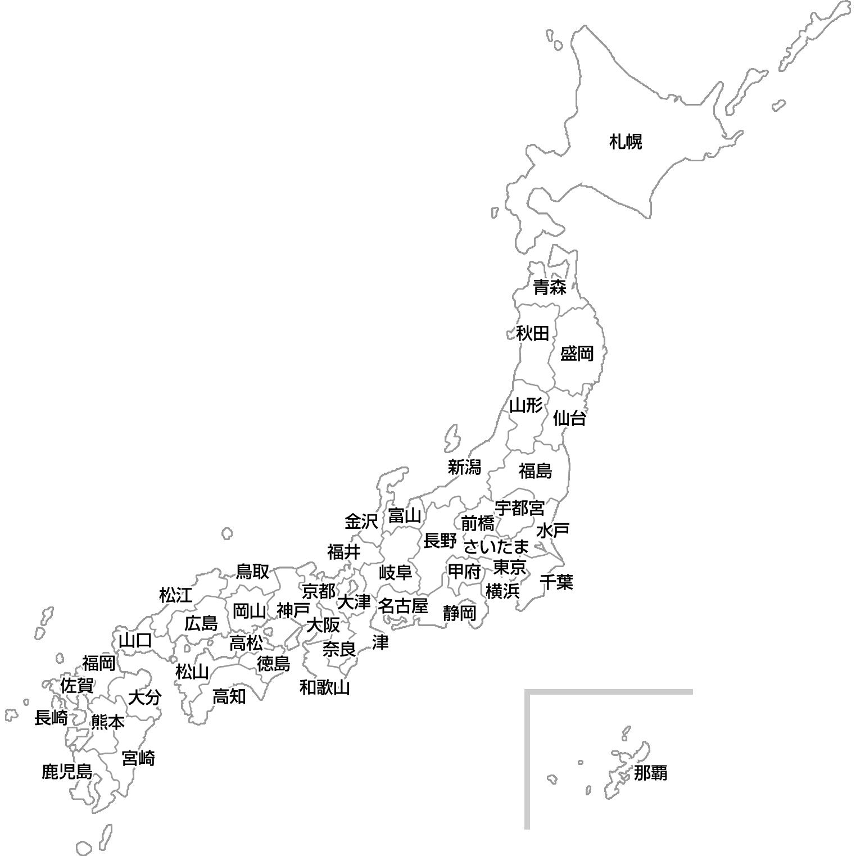 日本地図のイラスト(白地図:県庁所在地名入り)