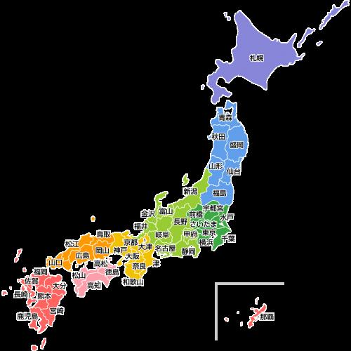 日本地図(地方区分色分け:県庁所在地名入り)