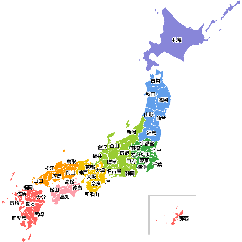 日本地図のイラスト(地方区分色分け:県庁所在地名入り)