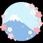 富士山と桜のイラスト素材