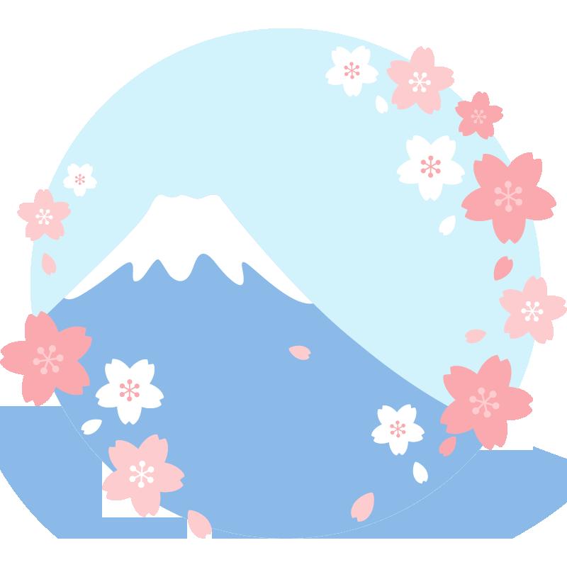 富士山と桜のイラスト