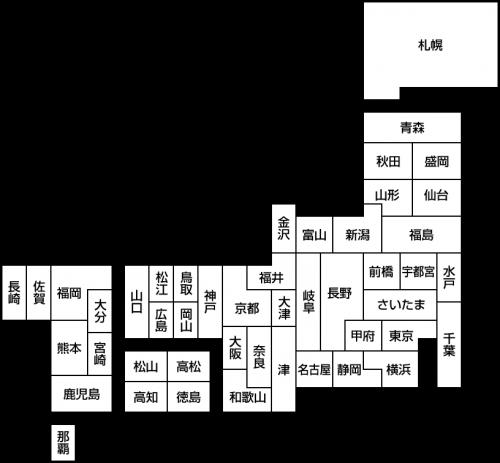 【県庁所在地名入り】日本地図のデフォルメイラスト<白地図:黒線>