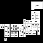 日本地図のデフォルメイラスト<白地図:都道府県名入り>