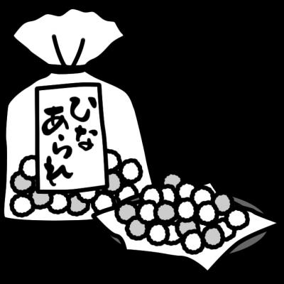 ひなあられのイラスト(白黒)