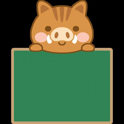 猪と黒板のフレーム枠イラスト<大>