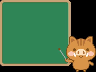 指し棒を持った猪と黒板のフレーム枠イラスト<小>