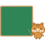指し棒を持った猪と黒板のフレーム枠イラスト