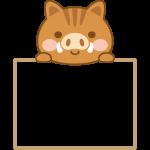 猪とメッセージフレーム(掲示板)のイラスト