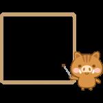 指し棒を持った猪とメッセージフレーム(掲示板)のイラスト