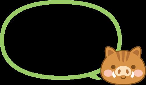 猪の吹き出しイラスト素材<緑>