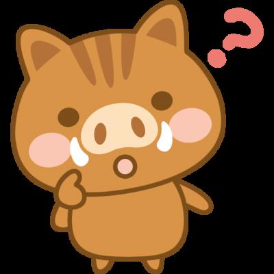 疑問の表情をする猪のイラスト
