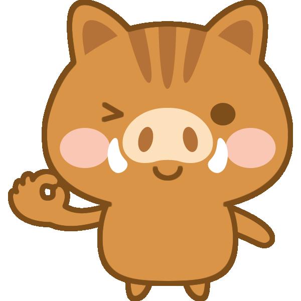 OKポーズをする猪のイラスト