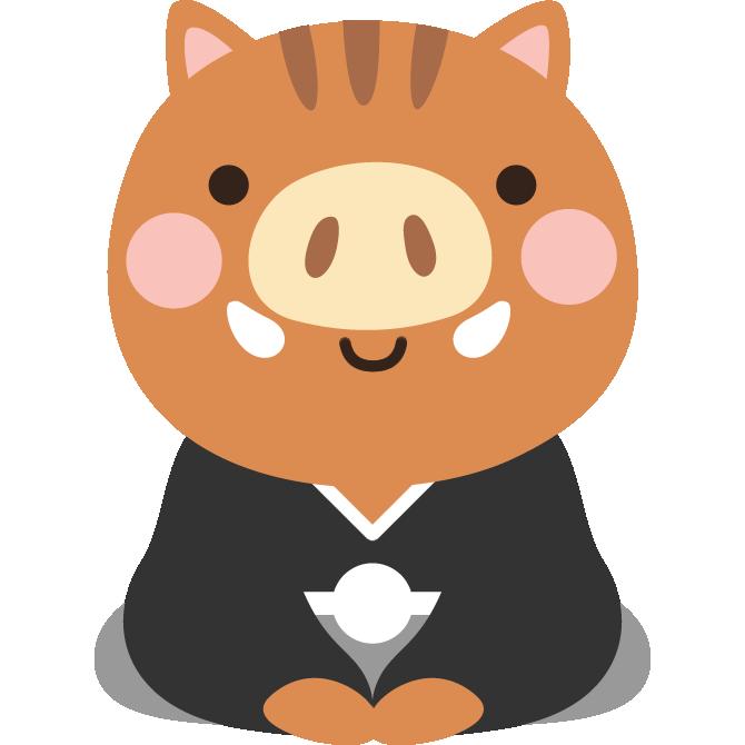 紋付袴を着た猪のイラスト