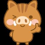 いいねポーズをする猪のイラスト