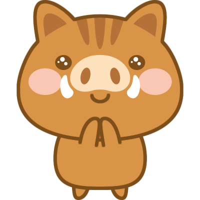 感激している猪のイラスト
