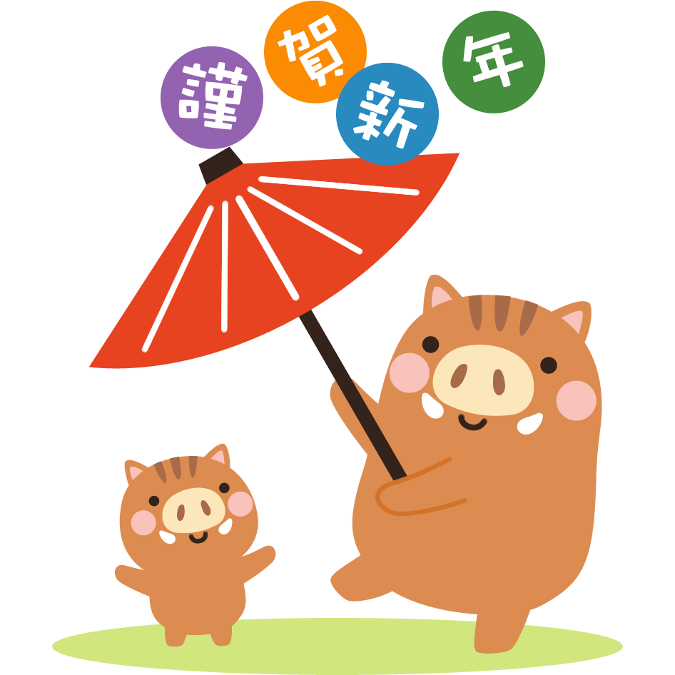 傘回しをする猪のイラスト