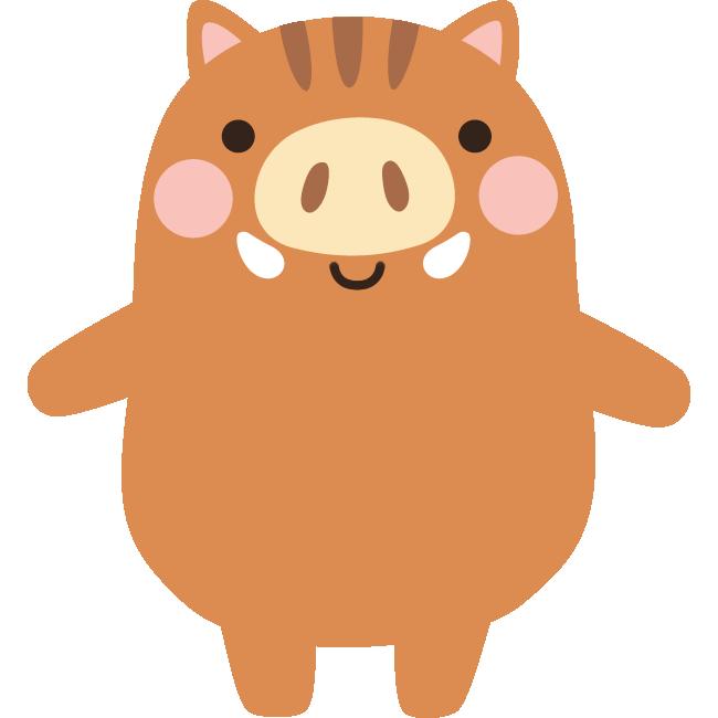 笑顔で立っているかわいい猪のイラスト